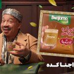 We just discovered a new hidden gem; Bonjorno Coffee Mix's 5amseena Me7awega - AKA cardamom coffee and creamer.