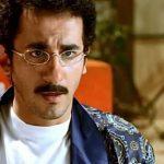 Zarf Tarek e1597065689907
