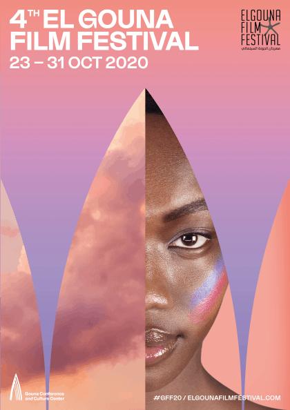 El Gouna Film Festival Reveals its Official 2020 Posters