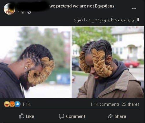 The Hypocrisy and Sexism of Dress Codes in Our Egyptian Society