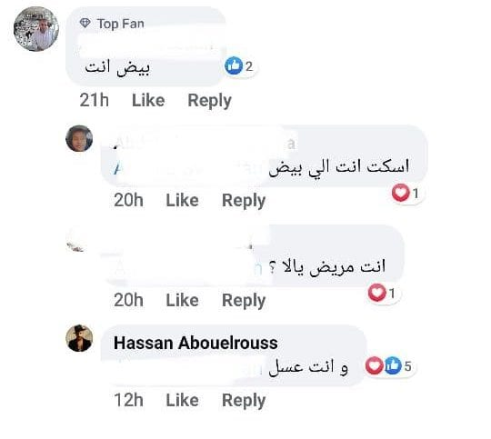 Hassan Abouelrouss Didn't just Steal the Show, He Remained Positive Amid all the Drama!