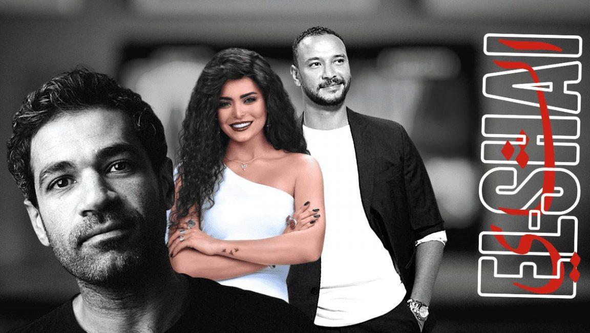 أنصاف مجانين بطولة أحمد خالد صالح و أسماء جلال و صدقي صخر