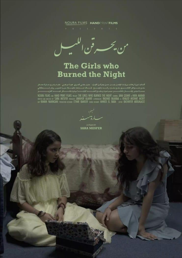 "Sara Mesfer's ""THE GIRLS WHO BURNED THE NIGHT"""