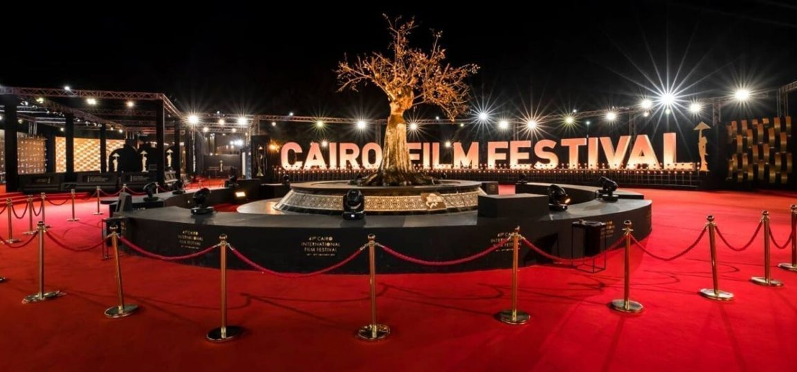 Cairo Industry Days Reveals Its Schedule of Panels at the 42nd CIFF