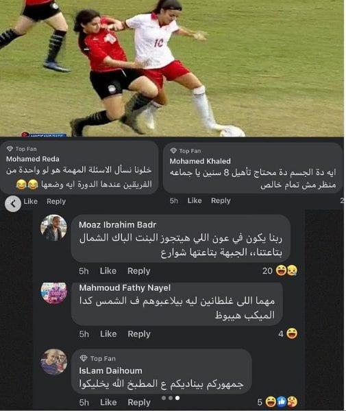 the women national football team