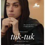 """""""توك توك"""" بمهرجان كليرمون فيران السينمائي الدولي"""