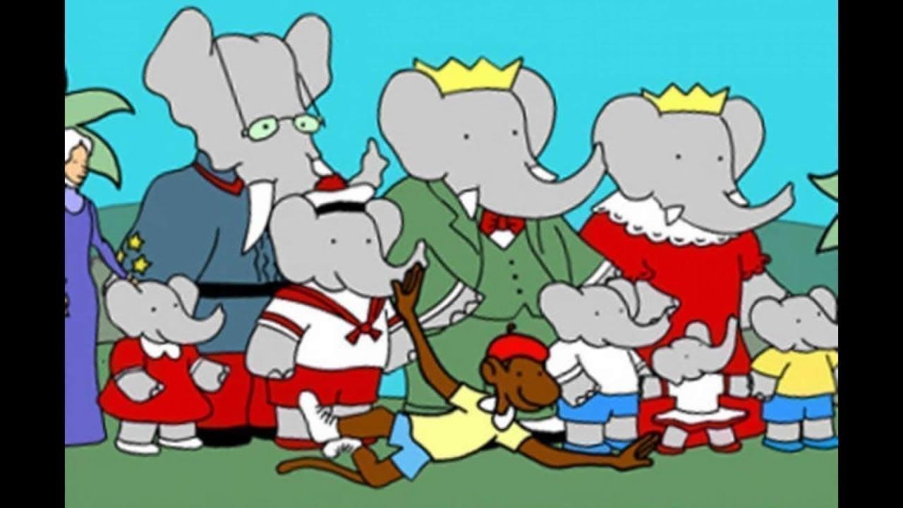 """أغنية بابار كانت بتقول """"مرة في حينا زارنا فيل ظريف، برفق قال لنا... """""""