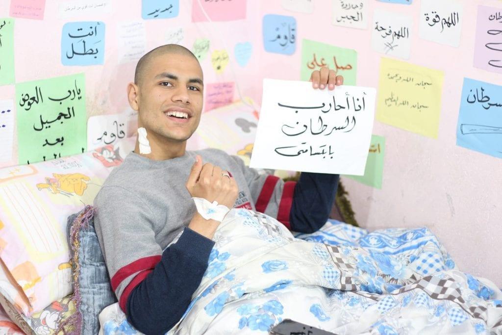 محارب السرطان