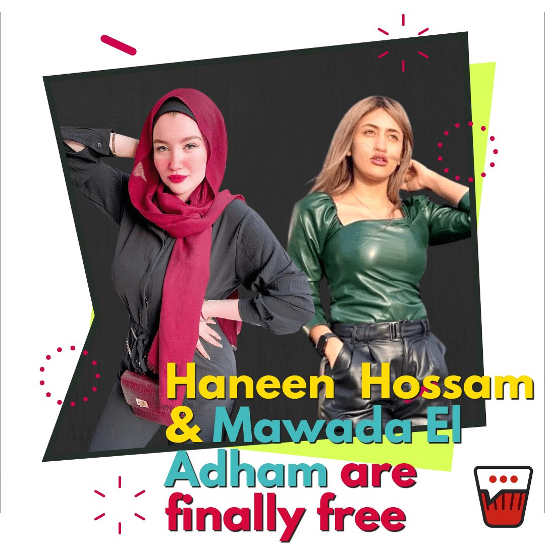 Haneen Hossam is Acquitted of her charges, and Mawada El Adham Won't be Imprisoned