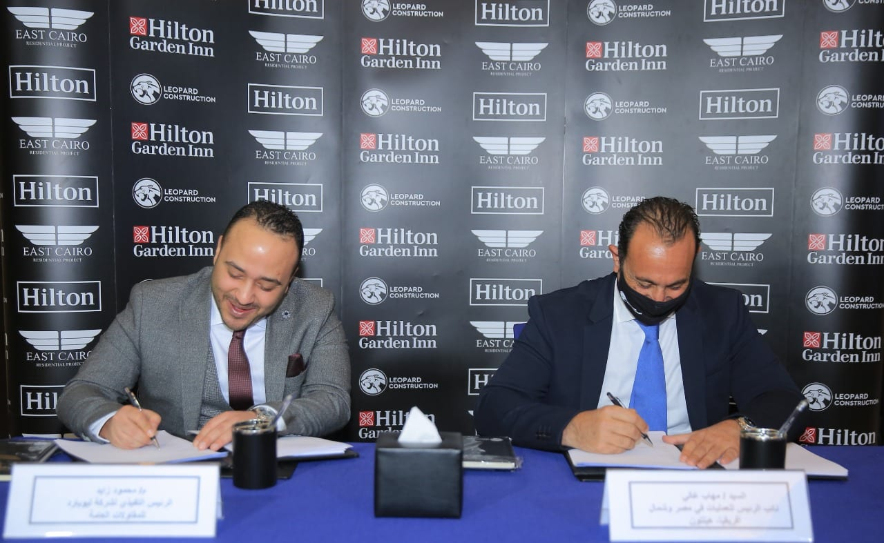 Hilton Garden Inn Expands Footprint in Cairo