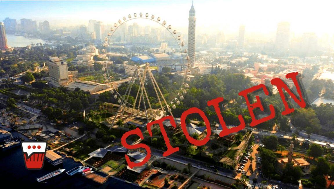 Cairo Eye Stolen?