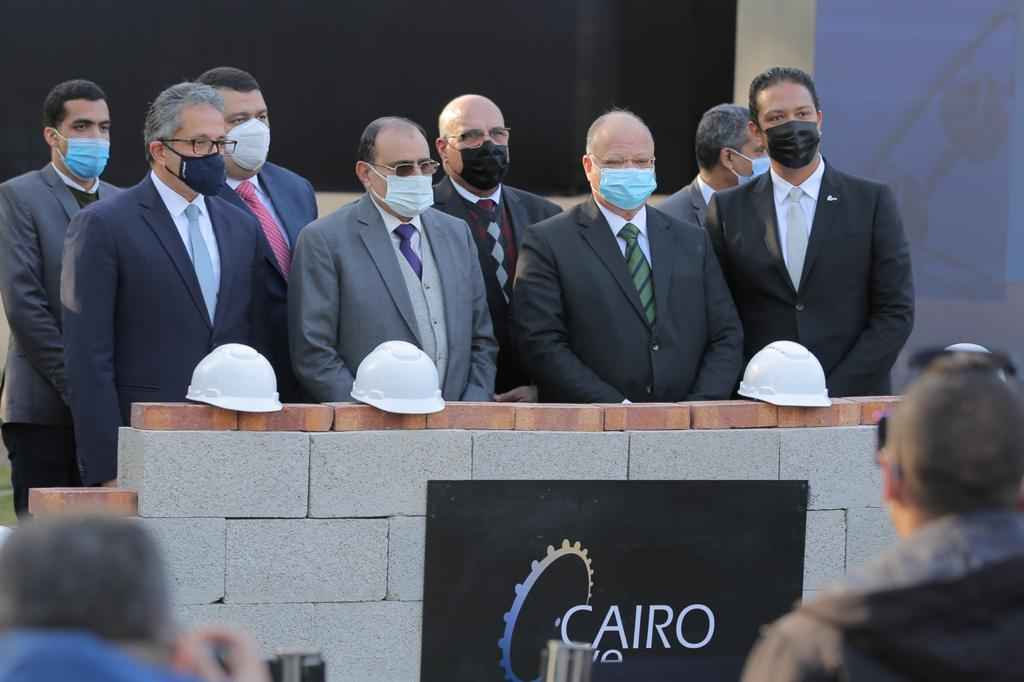 Cairo Eye عين القاهرة