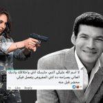 Why are People Shaming Rehab El Gamel for Speaking Against Bassem Samra?