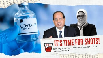 """Egypt begins the Corona vaccination campaign with the """"Sinopharm"""" vaccine"""