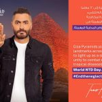 Tamer Hosny World NTD Day