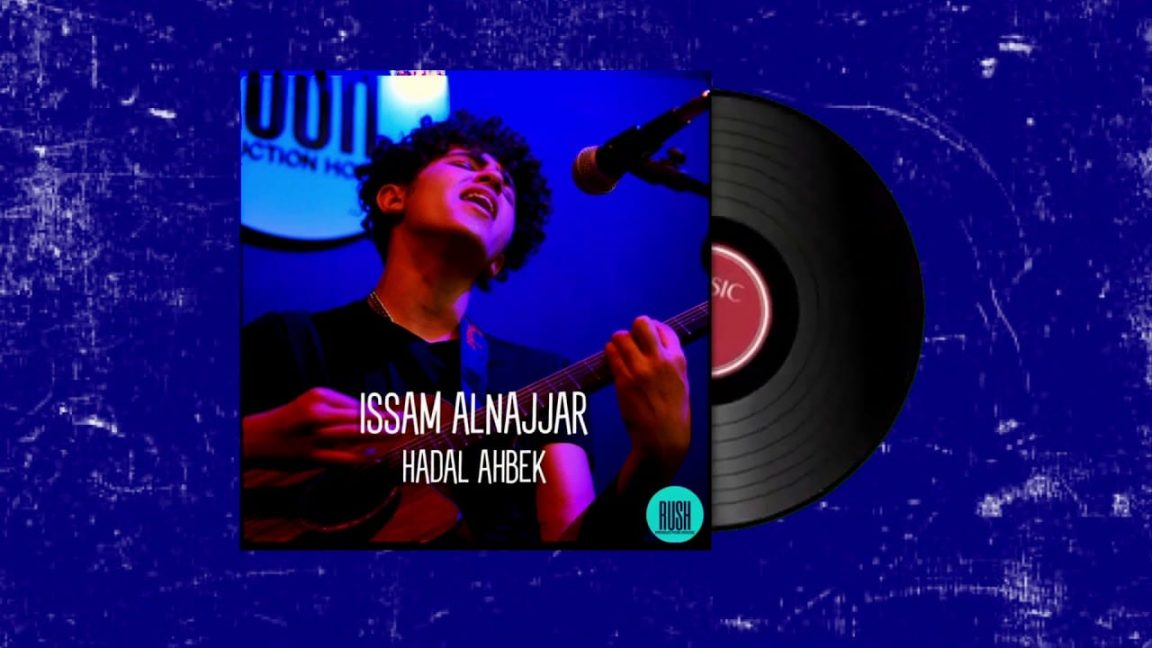 Issam Alnajjar: Young Jordanian Artist Takes Over Global Charts on Spotify