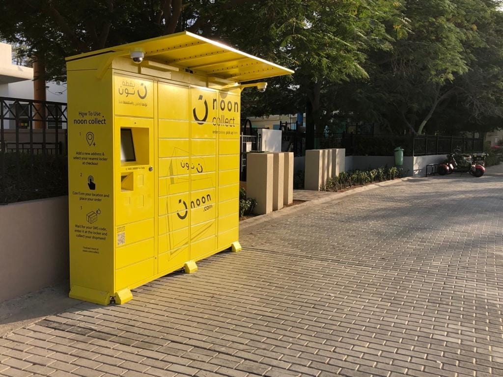 Noon Egypt are introducing smart lockers, but what are they?