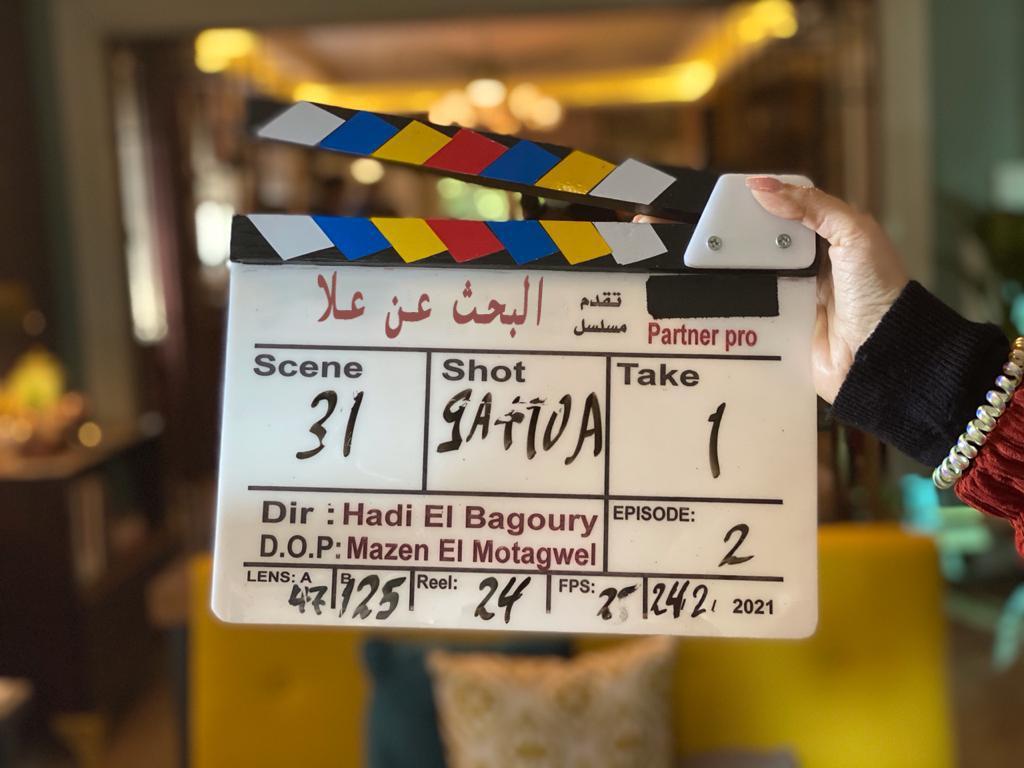 "Netflix Announces Start Of Production For ""Finding Ola"" Hend Sabry's Upcoming Series انطلاق تصوير مسلسل ""البحث عن علا"" للنجمة هند صبري"