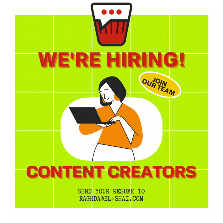 El-Shai.com is Hiring!