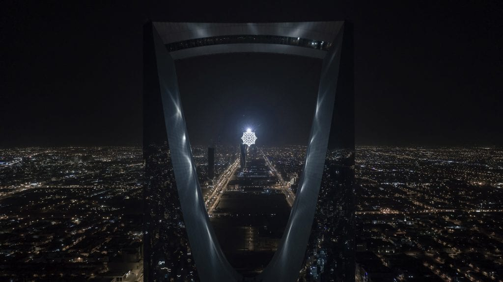 Noor Riyadh Festival: citywide festival of light and art with Over 60 global artists