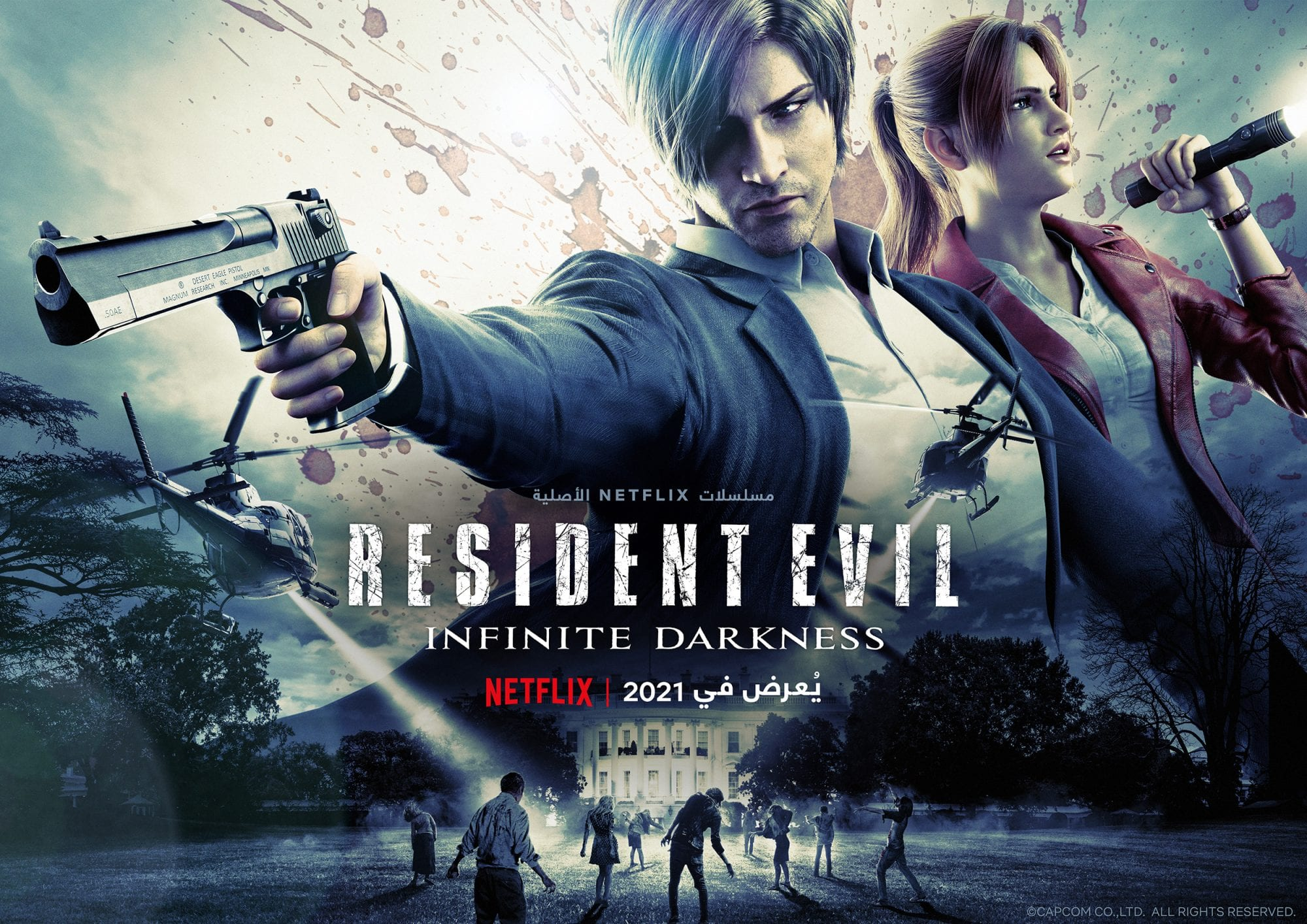 Netflix's RESIDENT EVIL: Infinite Darkness release date and first look!