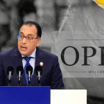 Egypt Returns the summer working hours from the first of June