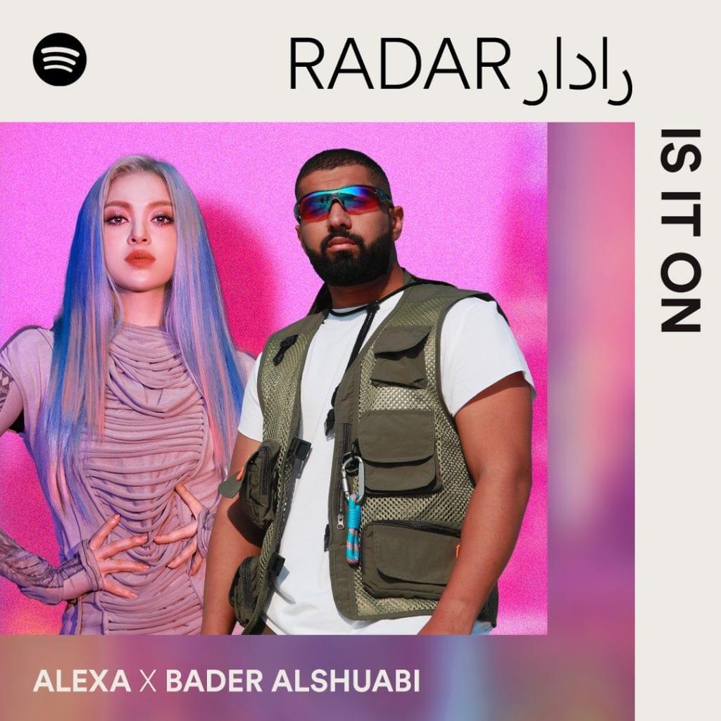 Bader AlShuaibi and Alexa X interview