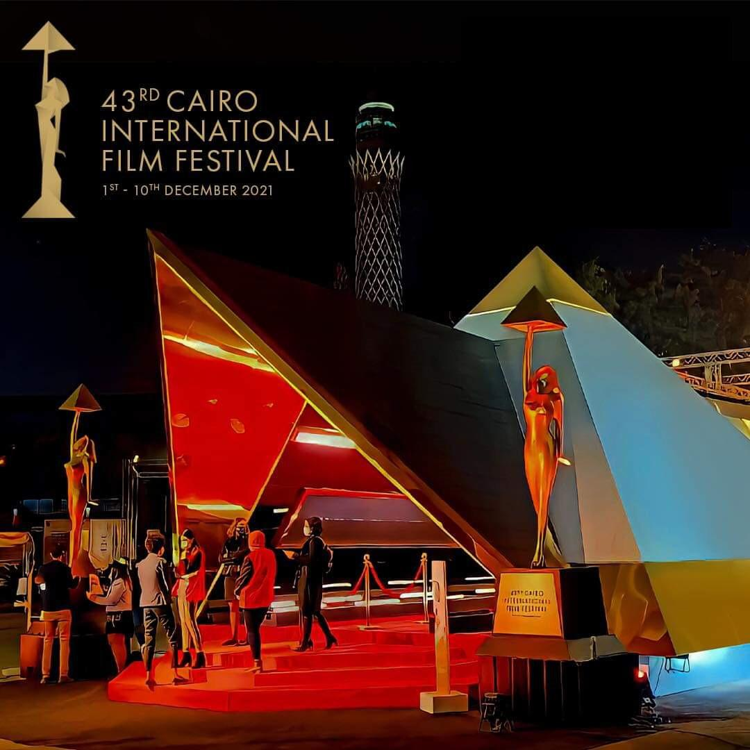 Cairo International Film Festival's 43rd edition