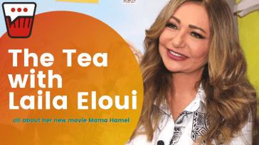 Laila Eloui: About her New Film Mama Hamel - ليلى علوي عن فيلم ماما حامل والحياه في زمان الكورونا