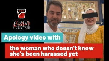 Victor Sorrentino Case Updates: Fernando Conrado still free and Travel Agencies cancel Contacts with the bazaar the victim worked in