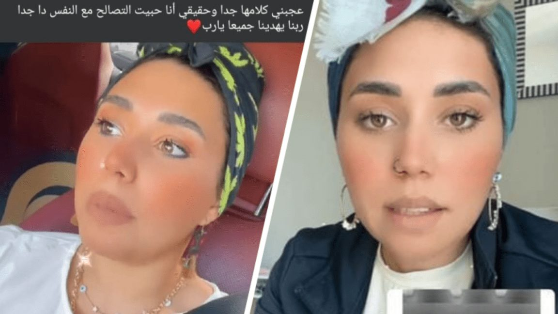 Mai Ibrahim Bullies Someone who Criticised her to 7.5 million followers, and it's not okay!