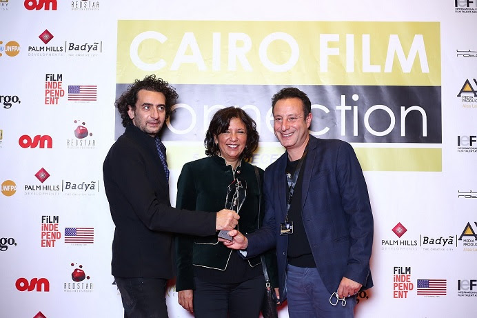 CAIRO FILM CONNECTION OPENS CALL FOR SUBMISSIONS