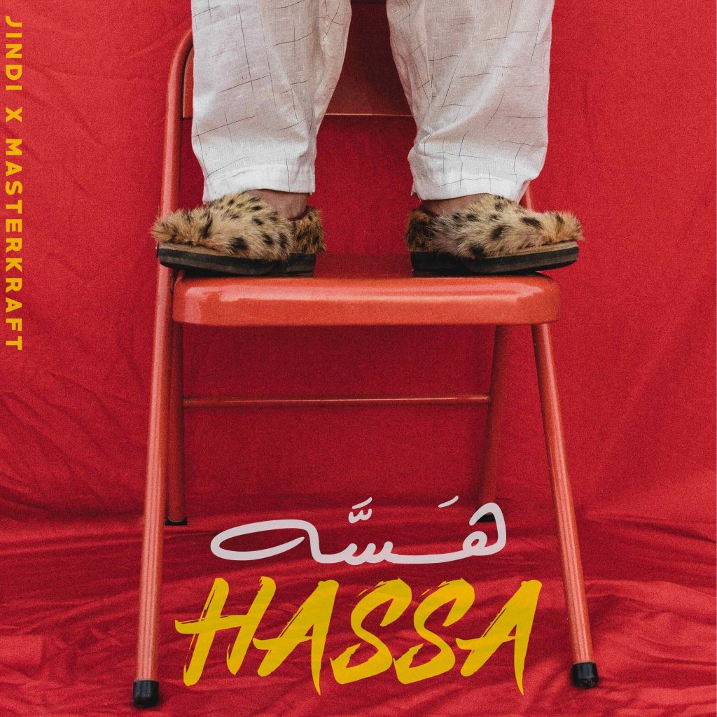 """Sudanese singer-songwriter Jindi comes out with a fresh vibe with his latest Single """"HASSA"""""""