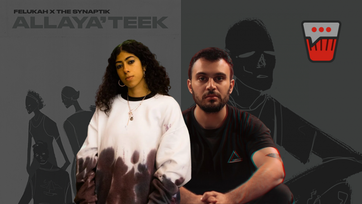 Middle East Hip Hop stars Felukah and The Synaptik team up for second single 'Allaya'Teek'