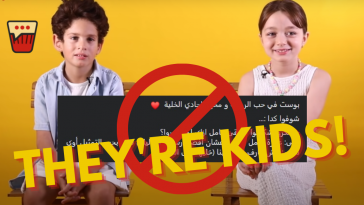 Mona Ahmed Zaher and Selim Mostafa Don't Represent Gender Roles; They're Just Kids!
