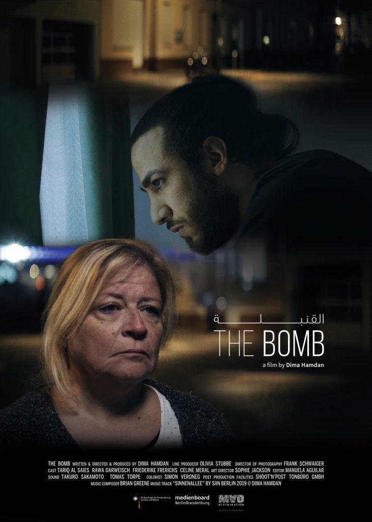 Short Film Bomb Participates in the Beirut Women International Film Festival