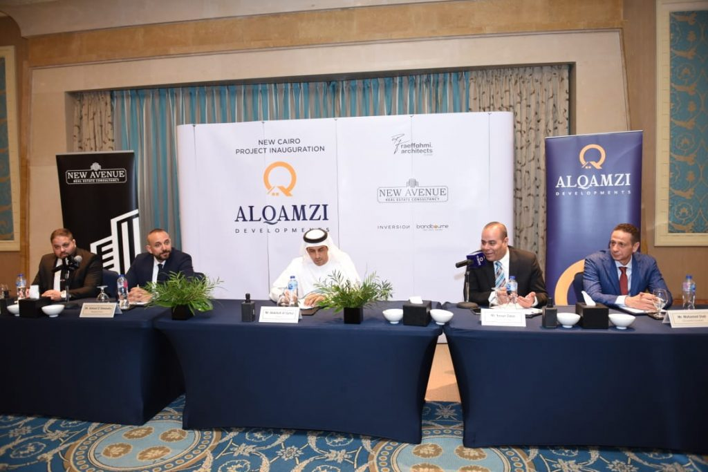 UAE's Al Qamzi Developments to inject EGP14bn investments to Egypt in 4 years