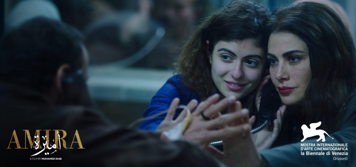 """Amira"" Lands its World Premiere at Venice International Film Festival"