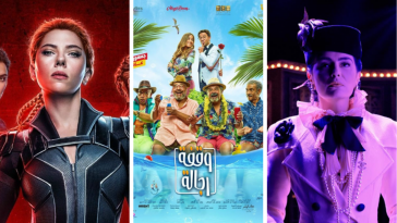 Top Movies you Can Stream for The Perfect Lazy 2021 Eid Night!