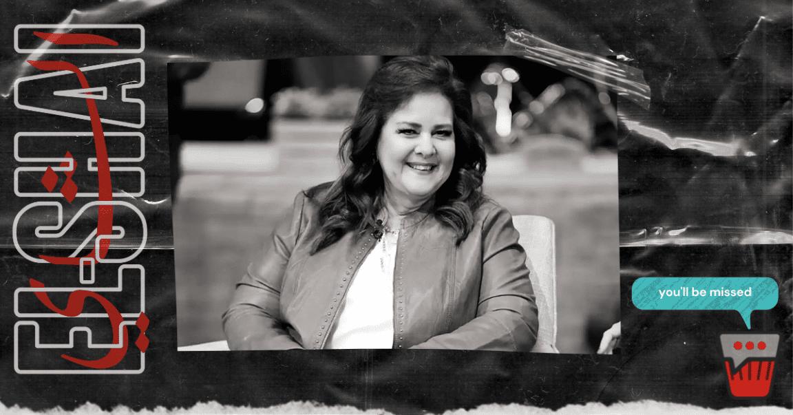 A love letter to Dalal Abdelaziz