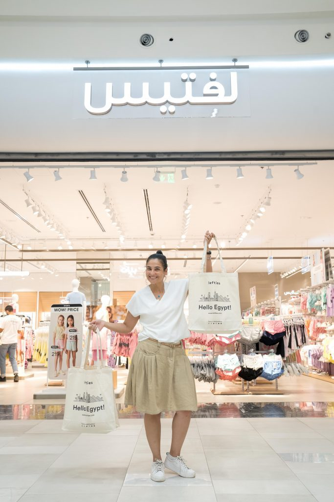 Lefties Opens First Store In Egypt