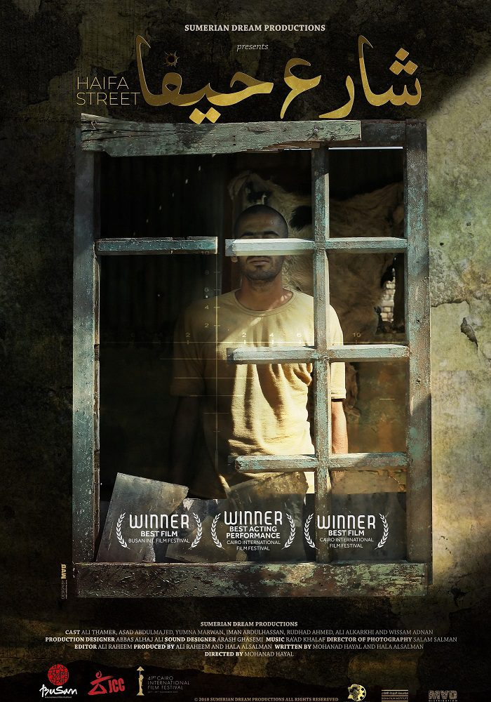 MAD Solutions Sends 3 Films to the Festival De L'aube: Kilkis...The Town of Owls, Between Two Seas, Haifa Street