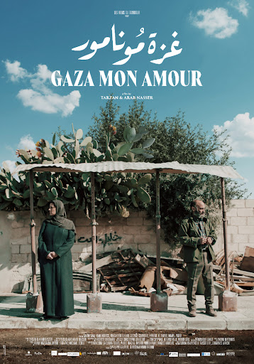 Gaza Mon Amour to Continue Screening for the Fourth Week at Zawya Cinema