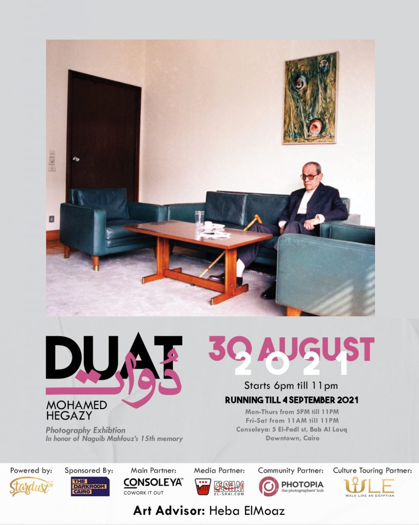 Duat: Photo Exhibition in Honor of The Legendary Writer Naguib Mahfouz by Mohamed Hegazy