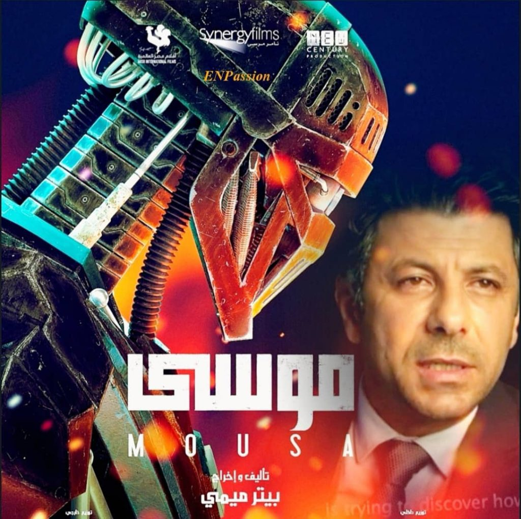 An Honest Spoiler Free Review: Mousa and the Start of a Sci-Fi Egyptian Cinematic Experience