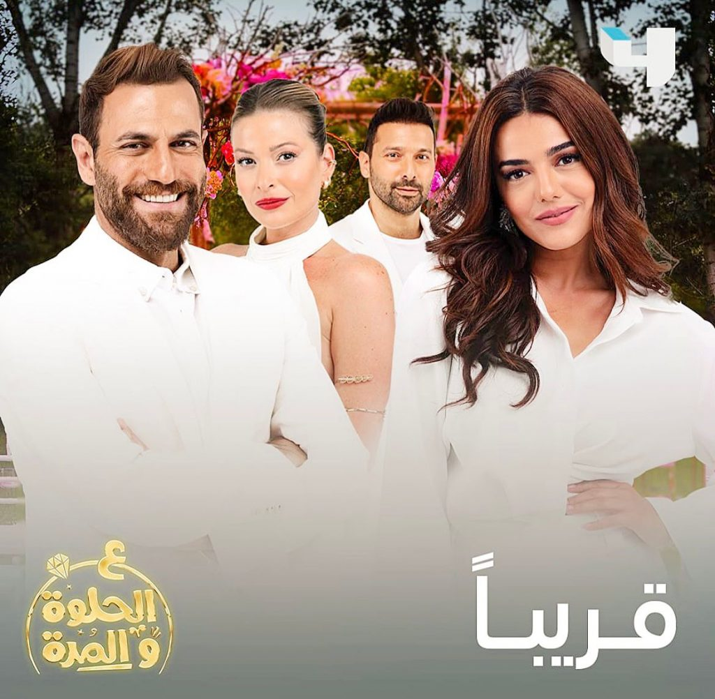 Lebanese Superstar Nicolas Mouawad is Back With Al-Hilweh w Al-Murra and Mako