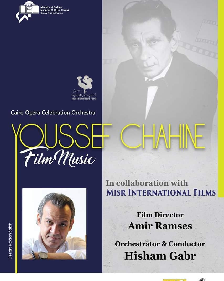 For the 1st Time in Cairo, CineConcert Youssef Chahine Tribute night at the Cairo Opera House