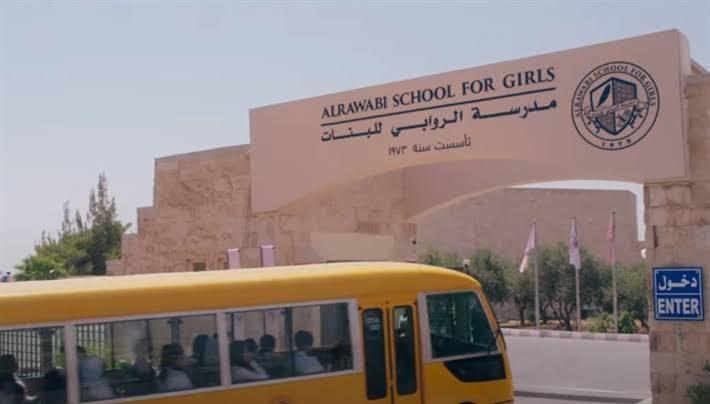 AlRawabi School for Girls Review
