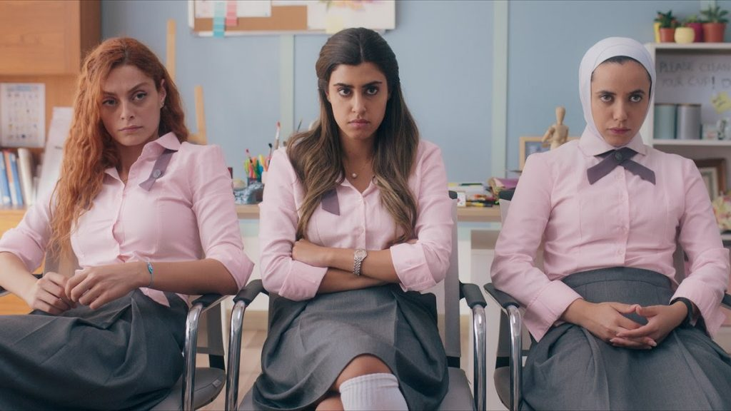 AlRawabi School for Girls No Spoilers Review: Is it just another chick-flick, or something more?