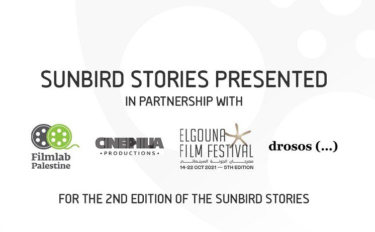 El Gouna Film Festival Partners With Filmlab: Palestine, Cinephilia Productions and Drosos Foundation for the 2nd Edition of the Sunbird Stories